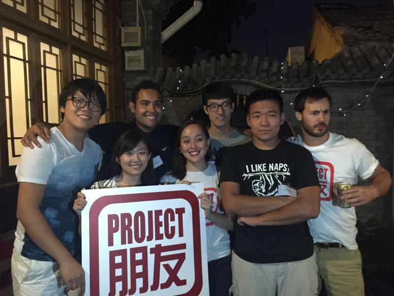 ProjectPengyou_UW